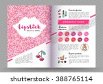 Beauty makeup and lipstick fasion collection brochure A4. The concept of the printing template, directory covers, flyers and web banners on the theme of beauty, cosmetics makeup. Vector illustration | Shutterstock vector #388765114