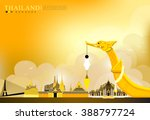vector of the royal barge... | Shutterstock .eps vector #388797724