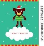 xmas teddy greeting | Shutterstock .eps vector #38901559