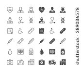health care icons  included... | Shutterstock .eps vector #389036578