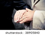 hands of the newly married | Shutterstock . vector #38905840