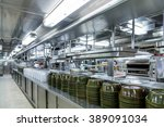stacks of empty serving dishes... | Shutterstock . vector #389091034
