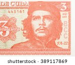 Small photo of Detail of Che Guevara on a Vintage 3 Pesos banknote from Cuba vintage