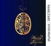 easter vintage egg | Shutterstock .eps vector #389178994