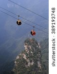 tianmen shan cable car is the... | Shutterstock . vector #389193748