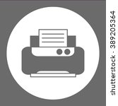 office printer. vector icon...