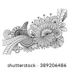 mandala march flowers for... | Shutterstock .eps vector #389206486