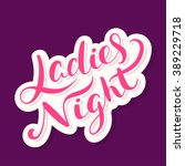 ladies night. hand lettering. | Shutterstock .eps vector #389229718