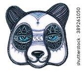 panda    Shutterstock . vector #389261050