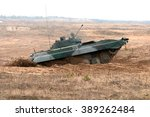 Small photo of Desna, Ukraine - March 24, 2008. AFV BMP-2 moves to the firing position