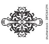 vintage baroque frame scroll... | Shutterstock . vector #389264194
