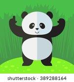 Panda Making Attention Gesture...