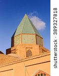 Small photo of Tomb of Abd al Samad, Natanz, Iran