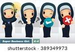 set of arab businesswoman... | Shutterstock .eps vector #389349973