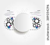 new technology business... | Shutterstock .eps vector #389354296
