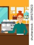 barista standing near coffee...   Shutterstock . vector #389370823