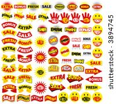 stickers with text signs  extra ... | Shutterstock .eps vector #3894745