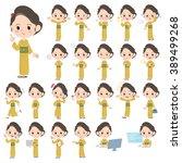 set of various poses of kimono... | Shutterstock .eps vector #389499268
