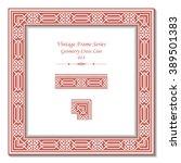 vintage 3d frame   geometry...   Shutterstock .eps vector #389501383