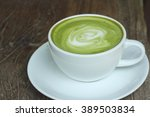 hot green tea | Shutterstock . vector #389503834