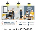 barber shop  illustration of... | Shutterstock .eps vector #389541280