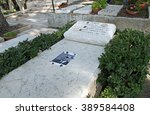 Small photo of NAHALAL, ISRAEL - FEBRUAR 29, 2016: Grave of military and statesman Moshe Dayan in Moshav Nahalal