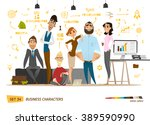 Business characters scene. Teamwork in modern business office. | Shutterstock vector #389590990
