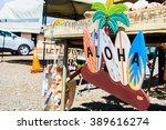 Small photo of Beautiful aloha welcome goodbye wooden sign on the island of Hawaii