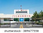 xinjiang  china   may 13 2015 ... | Shutterstock . vector #389677558