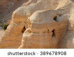 qumran caves at the... | Shutterstock . vector #389678908