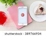 alushta  russia   october 25 ... | Shutterstock . vector #389766934