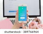 alushta  russia   november 1 ... | Shutterstock . vector #389766964