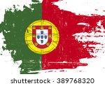 Portuguese Scratched Flag. A...