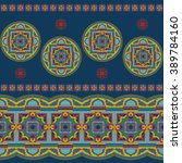 seamless pattern with ethnic... | Shutterstock .eps vector #389784160