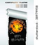 Halloween Torn Paper...