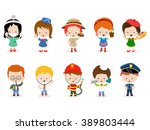kids career set | Shutterstock .eps vector #389803444