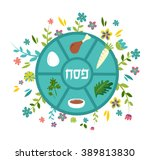 passover seder plate with ... | Shutterstock .eps vector #389813830