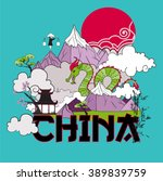 illustration of china   asia... | Shutterstock .eps vector #389839759