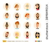 people avatars collection  | Shutterstock .eps vector #389849014