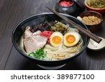 japanese tonkotsu ramen  pork...   Shutterstock . vector #389877100