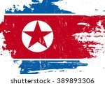 North Korean Scratched Flag. A...