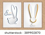 Vector Easter Card Set. Simple...