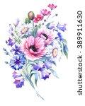 watercolor illustration...   Shutterstock . vector #389911630