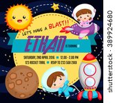 outer space birthday invitation   Shutterstock .eps vector #389924680