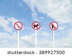 No Smoking Sign  No Dogs Or No...