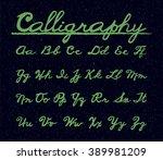 calligraphy font alphabet set.... | Shutterstock .eps vector #389981209