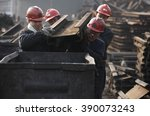 portraits of chinese coal... | Shutterstock . vector #390073243