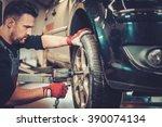 professional car mechanic...   Shutterstock . vector #390074134