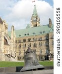 Small photo of Victoria Tower bell of Canadian Parliament in Ottawa, Canada