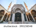 istanbul  turkey  march 10 ... | Shutterstock . vector #390158548